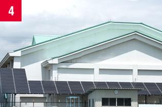 屋根や土地の有効活用